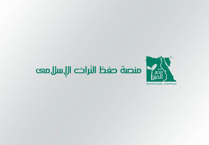 شرح متن العشماوية