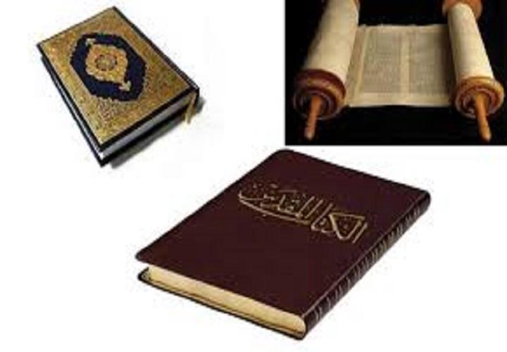 حول الأديان