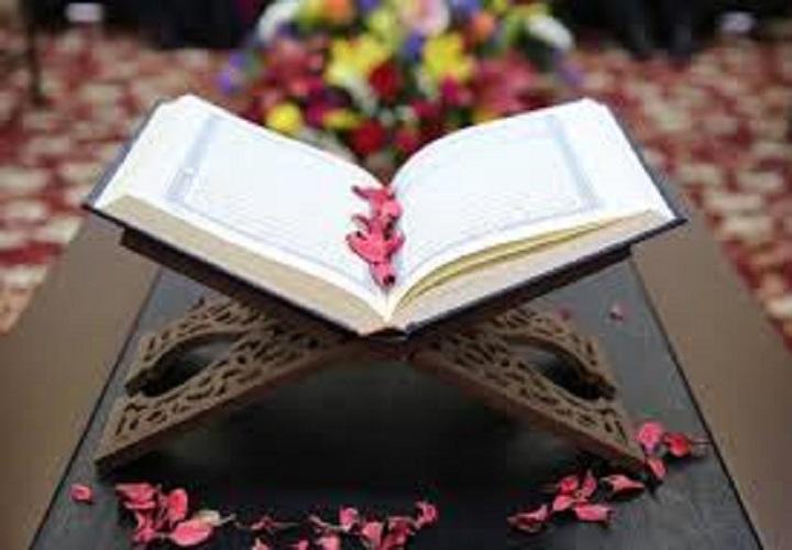 شبهات حول القرآن