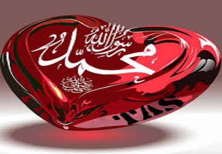 شبهات حول النبي محمد